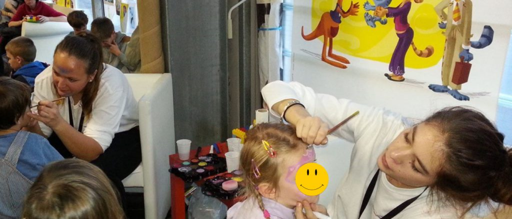 Maquillage Kangourou Kids Salon ABC Kid'z 2016